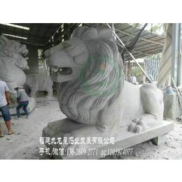 石雕港币狮 石雕港币狮加工 汇丰狮雕塑