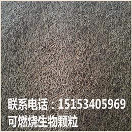 灰分低于2 热值4100大卡以上纯木屑生物质颗粒