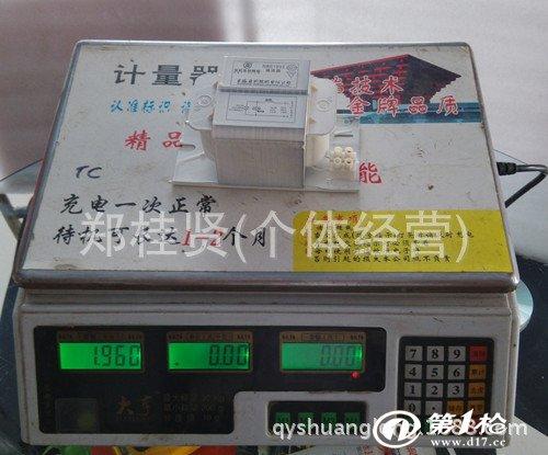 世纪亚明照明150w高压钠灯镇流器金属卤化物灯镇流器