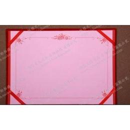 粉色空白内心 115g原色纸 证书内心 荣誉证书内心