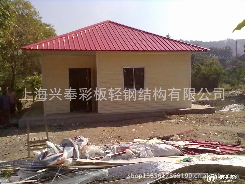 上海興奉彩板輕鋼結構有限公司,擁有自己的注冊貿易公司---上海捷奉國際貿易有限公司,是工貿一體企業。我們工廠在過去的十幾年里發展良好,并取得了國家建設部批準的鋼結構二級資質企業和土建三級資質企業,是全國專業生產和經營鋼結構和組合房屋企業之一,是上海市鋼結構協會理事成員單位,并通過ISO9001:2008國際質量認證體系。 我們主營的產品有:EPS夾芯板,巖棉夾芯板,預制活動房,集裝箱房,凈化房、凈化車間,鋼結構廠房、倉庫、車間等?,F已與澳大利亞、新西蘭、智利、巴西、阿根廷、烏拉圭、西班牙、秘魯、緬甸、尼