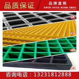 玻璃钢格栅 洗车房玻璃钢格栅板格栅盖板排水沟地沟格栅板