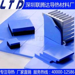 导热硅胶片厂家直销_芯片导热垫片
