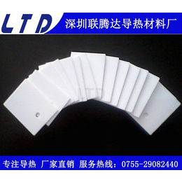 TO-220陶瓷垫片氧化铝陶瓷片