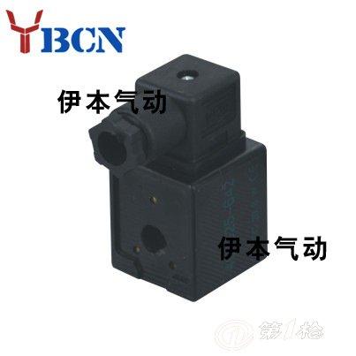 ??#k?acyb-???y??_供应ybcn/伊本a004供应脉冲阀线圈 阿斯科型