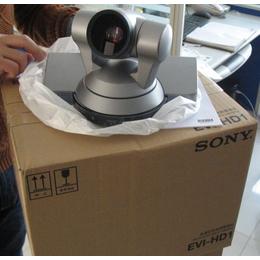 吉林长春EVI-HD1高清彩色视频会议摄像机