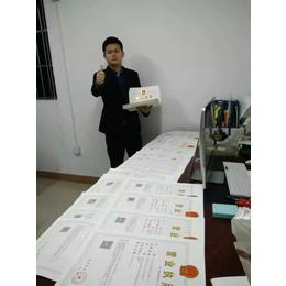 龙岗双龙南联代理注册前海公司需要多少钱多久办好