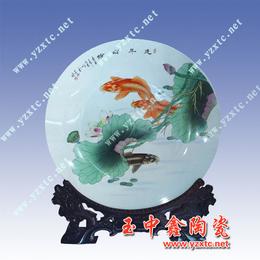 陶瓷纪念盘定做旅游纪念盘