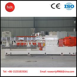 南京广塑GS-50 厂家直销高产量 双螺杆 ABS塑料造粒机