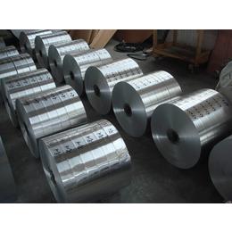 销售电子铝箔 西南双零铝箔 上色印刷铝箔缩略图