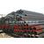 国标13793 DN50热镀锌直缝钢管缩略图2