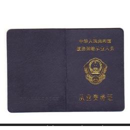供应定制信纸信封   档案装具  画册   包装产品及礼盒