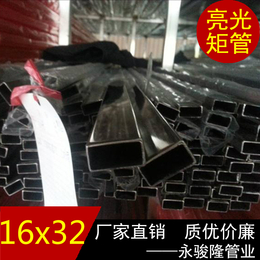 不锈钢异形管16x32mm 304扁通规格表