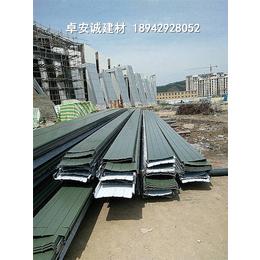 供应陕西钢结构1.0铝镁锰金属屋面