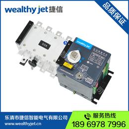 厂家直销 双电源自动转换开关GLD100A3P 高低压隔离型