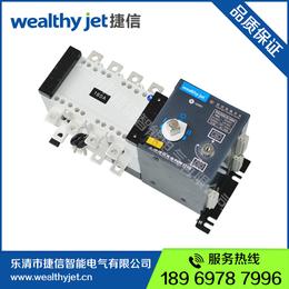 供应GLD160A4P双电源自动转换开关 PC级双电源开关