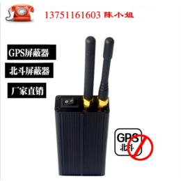 屏蔽GPS的方法 2头手持GPS屏蔽机器 北斗屏蔽仪器