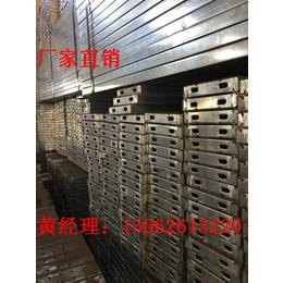 河南钢跳板生产厂家直销整车配送