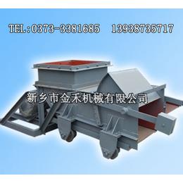 K系列往复式给料机 往复式给煤机