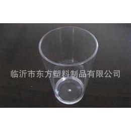 PC<em>酒杯</em><em>子</em>,PS杯子,<em>塑料</em><em>酒杯</em>,<em>塑料</em>杯子