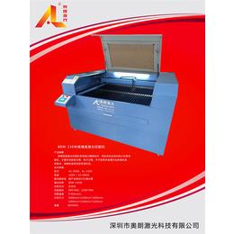 热卖湖南娄底电子板激光刀模切割机精密度高