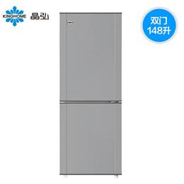 Kinghome晶弘两门冷藏冷冻家用冰箱 节能静音