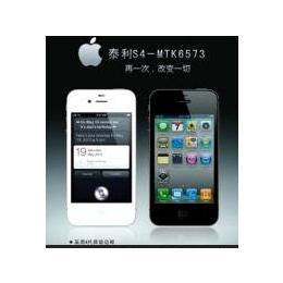 <em>iPhone</em> 4<em>苹果</em>4代