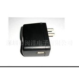 <em>5V1A</em><em>手机充电器</em>