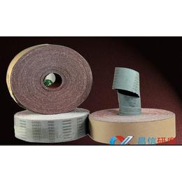 特价供应 4寸 GXK56 硬布砂布卷