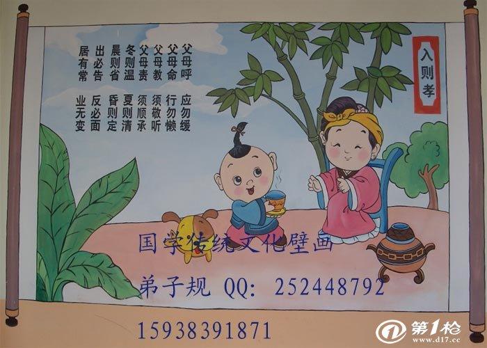 幼儿园壁画之国学壁画