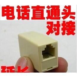 电话对接头 电话线对接头 RJ11直通/水晶头连接器 RJ11对接头