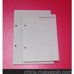 厂家生产定制 精装笔记本内芯 旅行者笔记本