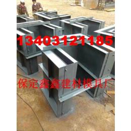 鑫鑫供应排水槽钢模具