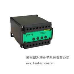朗利斯N3AD155A4B型三相电力系统变送器