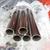 304不锈钢管规格尺寸表 圆管9.5x1.0mm 价格多少钱缩略图2