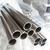 小口径不锈钢管 304圆管不锈钢10x1.0mm 焊管规格表缩略图3