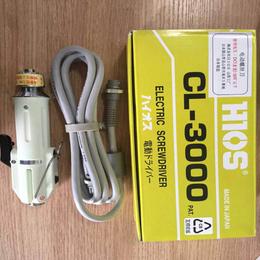 中国代理特价批发日本HIOS电动螺丝刀CL-3000
