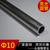 小口径不锈钢管 304圆管不锈钢10x1.0mm 焊管规格表缩略图1
