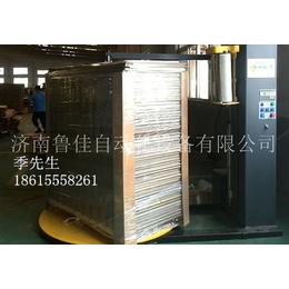 冰柜缠绕包装机设备设计厂家