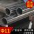 304不锈钢钢管批发 不锈钢焊管11x1.0mm 圆管价格表缩略图1