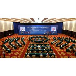 上海商务研讨会议策划公司
