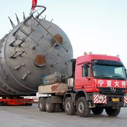 大件运输全国整车物流运输