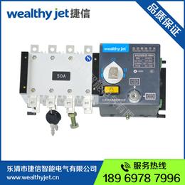供应双电源GLD-100A4P 质量保证 双电源自动转换开关