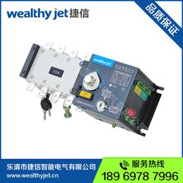 供应GLD-100A4P双电源自动转换开关
