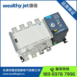 专业生产XGLD自动转换双电源 隔离型 630A4P开关电源