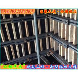 上海高层建筑群体新型剪力墙模板支撑要求统一使用周转率高