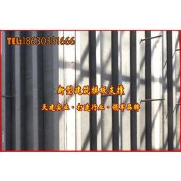 四川剪力墙模板支撑高空作业安全节省塔吊吊次