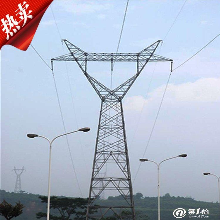 河北铁塔厂家 供应电力塔架线塔