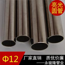 304不锈钢圆管 不锈钢焊接钢管12x1.0mm