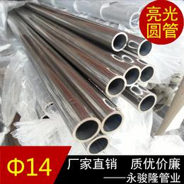 不锈钢管规格尺寸表 304焊接圆管14x1.0 钢管价格